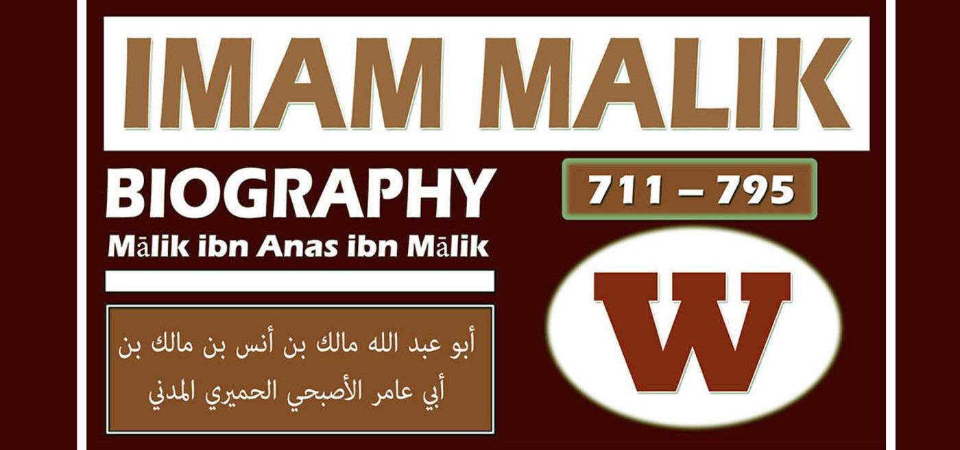 Маликитский мазхаб