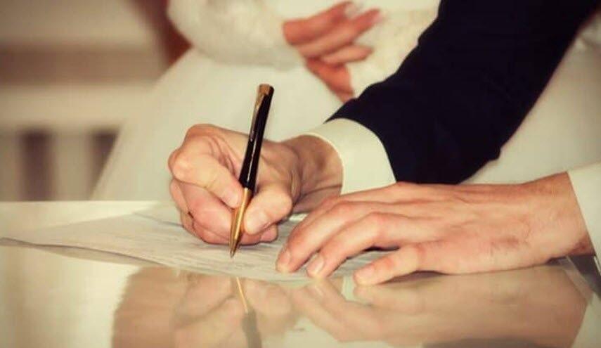 Можно ли мусульманке выходить замуж за иноверца?