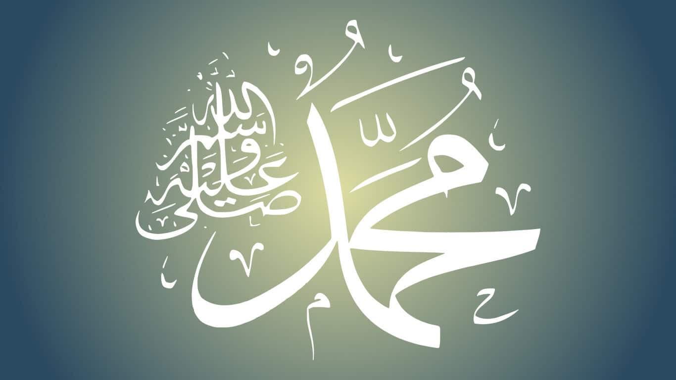 Посланник Аллаха