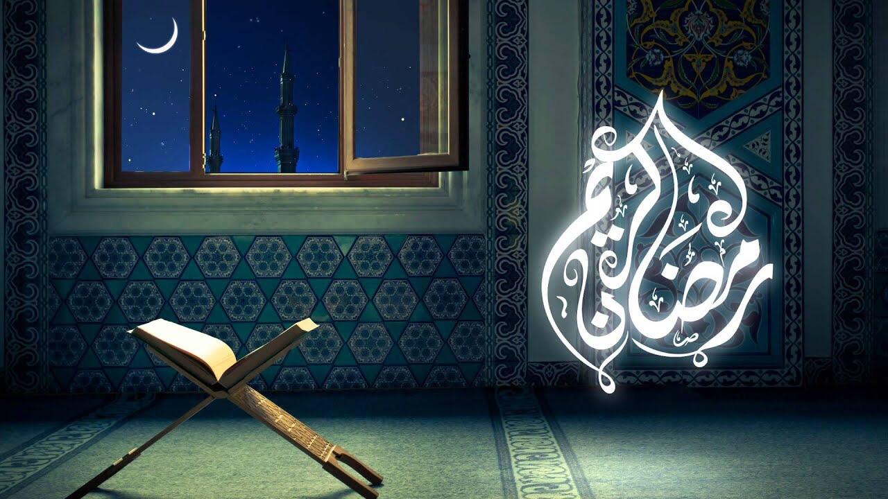 Десять ночей рамадана