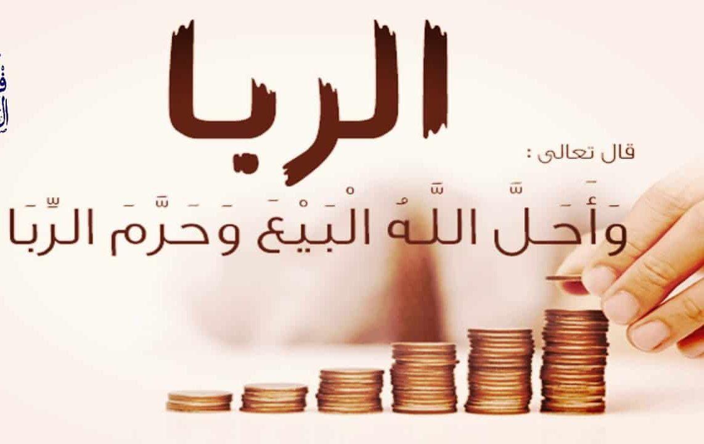 Подарок от должника