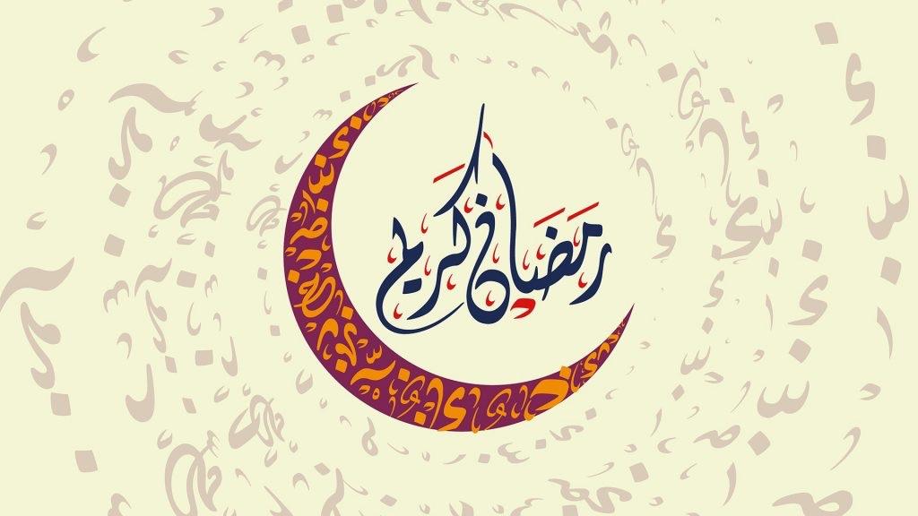 Польза рамадана